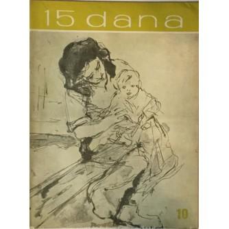 15 DANA ČASOPIS 1963. BROJ 10